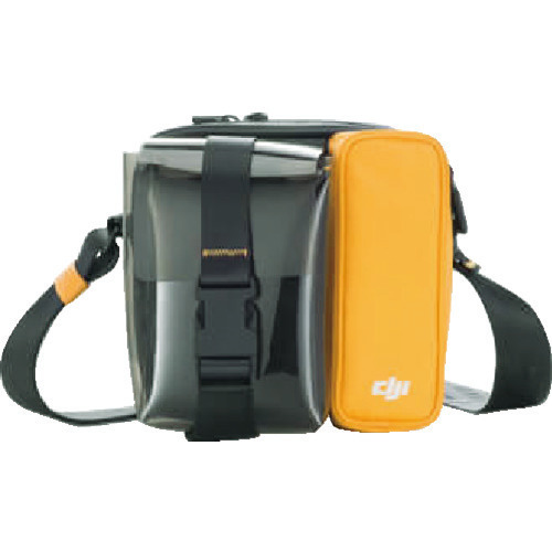 DMBBKY [DJI Mini Bag(Black&Yellow)]