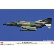 07490 RF-4E ファントムII 501SQ ファイナルイヤー 2020 森林迷彩 [1/48スケール プラモデル]