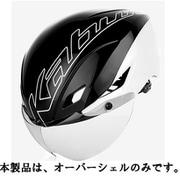 AERO-R1 オーバーシェル ブラック S/M [ヘルメットアクセサリ]