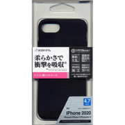 5449IP047SI [iPhone SE(第2世代)/8/7/6s 4.7インチ用 シリコンケース ブラック]