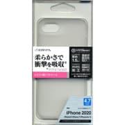 5450IP047SI [iPhone SE(第2世代)/8/7/6s 4.7インチ用 シリコンケース CL(半透明)]