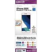 T2308IP047 [iPhone SE(第2世代)/8/7/6s/6 4.7インチ用 保護フィルム 反射防止]