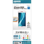 E2311IP047 [iPhone SE(第2世代)/8/7/6s/6 4.7インチ用 保護フィルム ブルーライトカット 高光沢]