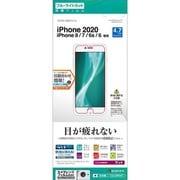 Y2312IP047 [iPhone SE(第2世代)/8/7/6s/6 4.7インチ用 保護フィルム ブルーライトカット 反射防止]