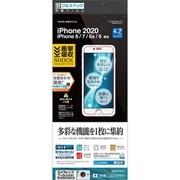 JE2314IP047 [iPhone SE(第2世代)/8/7/6s/6 4.7インチ用 保護フィルム 衝撃吸収 フルスペック 高光沢]