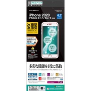 JY2315IP047 [iPhone SE(第2世代)/8/7/6s/6 4.7インチ用 保護フィルム 衝撃吸収 フルスペック 反射防止]