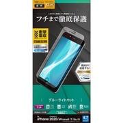 UY2319IP047 [iPhone SE(第2世代)/8/7/6s/6 4.7インチ用 保護フィルム 薄型TPU ブルーライトカット 反射防止]