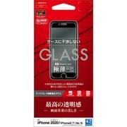 GP2322IP047 [iPhone SE(第2世代)/8/7/6s/6 4.7インチ用 ガラスパネル AGC製 光沢 0.2mm]