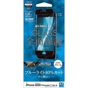 SE2329IP047 [iPhone SE(第2世代)/8/7/6s/6 4.7インチ用 3Dガラスパネル ソフトフレーム AGC製 ブルーライトカット 光沢 ブラック]