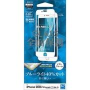 SE2376IP047 [iPhone SE(第2世代)/8/7/6s/6 4.7インチ用 3Dガラスパネル ソフトフレーム AGC製 ブルーライトカット 光沢 ホワイト]