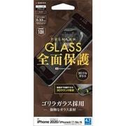 3GG2335IP047 [iPhone SE(第2世代)/8/7/6s/6 4.7インチ用 3Dフルガラスパネル ゴリラガラス 光沢 ブラック]
