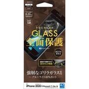 3GE2336IP047 [iPhone SE(第2世代)/8/7/6s/6 4.7インチ用 3Dフルガラスパネル ゴリラガラス ブルーライトカット ブラック]