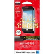 FG2261IP047 [iPhone SE(第2世代)/8/7/6s 4.7インチ用 ガラスパネル 2.5D 全面干渉レス 光沢 ブラック]