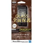 FGG2267IP047 [iPhone SE(第2世代)/8/7/6s 4.7インチ用 ガラスパネル 2.5D 全面干渉レス ゴリラガラス ブラック]