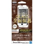FGG2268IP047 [iPhone SE(第2世代)/8/7/6s 4.7インチ用 ガラスパネル 2.5D 全面干渉レス ゴリラガラス ホワイト]