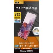 UG2298GS11E [Galaxy S20 5G 用 保護フィルム 薄型TPU 光沢防指紋]