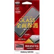 3S2305GS11E [Galaxy S20 5G 用 3Dガラスパネル 全面保護 指紋認証対応 光沢 ブラック]