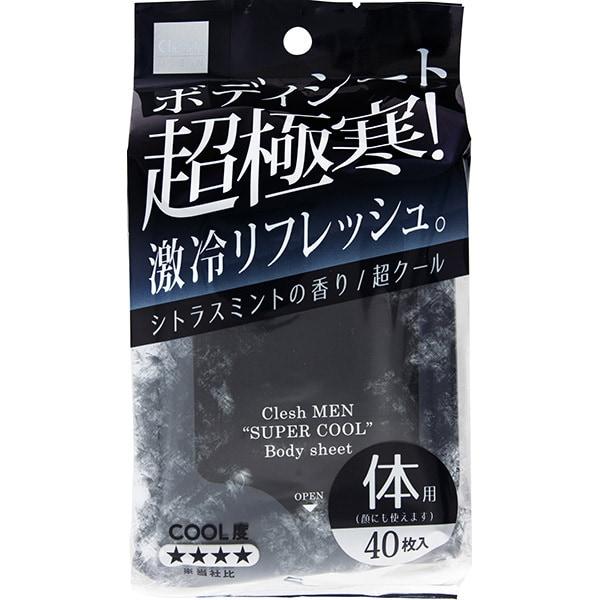 Clesh MEN  フェイス&ボディシート 40枚 超クール