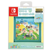 Nintendo Switch専用カードケースカードポケット24 あつまれどうぶつの森