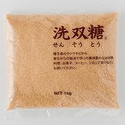 洗双糖 1kg