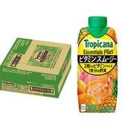 トロピカーナ エッセンシャルズ プラス ビタミンスムージー LLプリズマ 330ml×12本