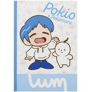 S2636123 ノート B5 限定 Pokio & Pokimaru [キャラクターグッズ]