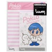S2087464 レターセット 限定 Pokio & Pokimaru [キャラクターグッズ]