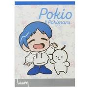 S2825384 メモ A6 限定 Pokio & Pokimaru [キャラクターグッズ]