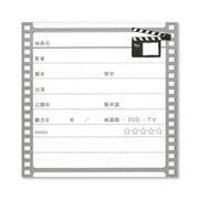 351287 [memoroku(メモ録) カード 映画]