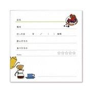 351290 [memoroku(メモ録) カード カフェ]
