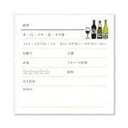 351291 [memoroku(メモ録) カード ワイン]