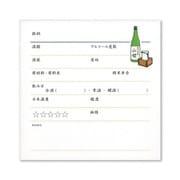 351292 [memoroku(メモ録) カード 日本酒]