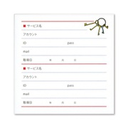 351297 [memoroku(メモ録) カード パスワード管理]