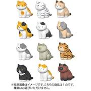 MY HOME CAT Series2 1個 [コレクショントイ]