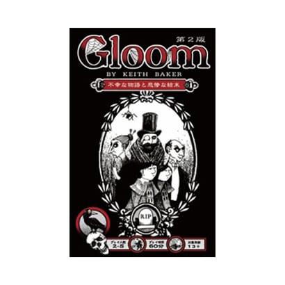 Gloom 日本語版 [ボードゲーム]