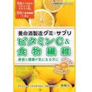 グミ×サプリ ビタミンC&食物繊維 40g