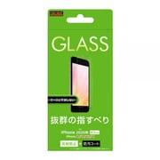 RT-P25F/SHG [iPhone SE(第2世代)/8/7/6s/6 4.7インチ用 ガラスフィルム ソーダガラス 10H 反射防止]