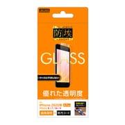 RT-P25F/BSCG [iPhone SE(第2世代)/8/7/6s/6 4.7インチ用 ガラスフィルム 防埃 ソーダガラス 10H 光沢]