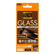 RT-P25FSG/BCB [iPhone SE(第2世代)/8/7/6s/6 4.7インチ用 3Dガラスフィルム 防埃 アルミノシリケート 全面保護 ソフトフレーム 10H 光沢 ブラック]