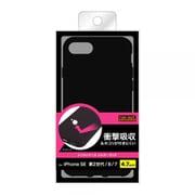RT-P24C1/B [iPhone SE(第2世代)/8/7 4.7インチ用 シリコンケース シルキータッチ ブラック]