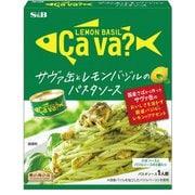 サヴァ缶とレモンバジルのパスタソース 65.5g [パスタソース]