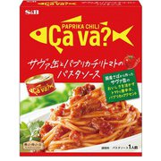 サヴァ缶とパプリカチリトマトのパスタソース 130g [パスタソース]