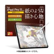 TB-A20PMFLAPLL [iPad Pro 11インチ 2020年モデル/第2世代/液晶保護フィルム/ペーパーライク/反射防止/ケント紙タイプ]