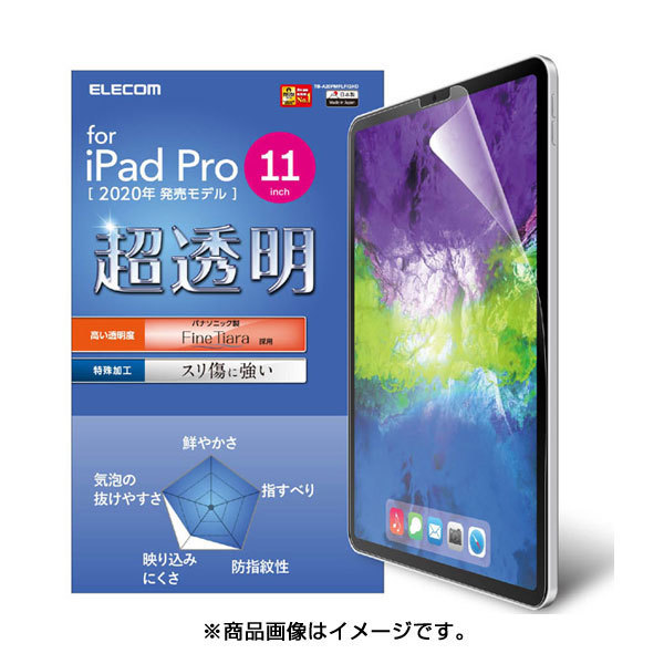 TB-A20PMFLFIGHD [iPad Pro 11インチ 2020年モデル/2018年モデル用 保護フィルム 超透明 ファインティアラ(耐擦傷) 高光沢]