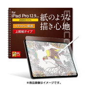 TB-A20PLFLAPL [iPad Pro 12.9インチ 2020年モデル/2018年モデル用 保護フィルム ペーパーライク 反射防止 上質紙タイプ]