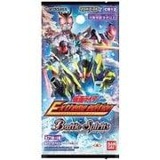 CB12 バトルスピリッツ コラボブースター 仮面ライダー Extreme Edition [トレーディングカード]