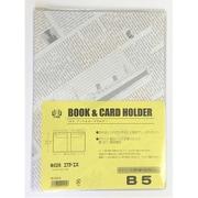 22215 [ブック&カードホルダー (BCH) B5]