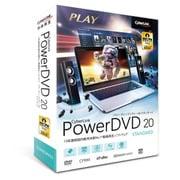 PowerDVD 20 Standard 通常版
