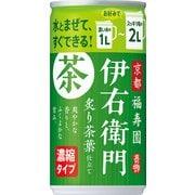 緑茶伊右衛門 炙り茶葉仕立て 濃縮タイプ 185g×30本