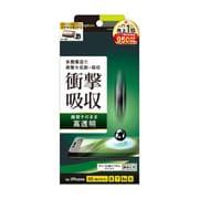 TR-IP204-PF-SKCC [iPhone SE(第2世代)/8/7/6s/6 4.7インチ用 画面保護フィルム 衝撃吸収 高透明]